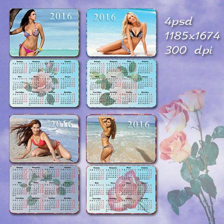 Набор карманных календариков на 2016 год - Море, солнце, девушки в бикини