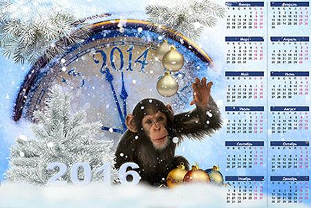 Настенный календарь на 2016 год - Скоро Новый год