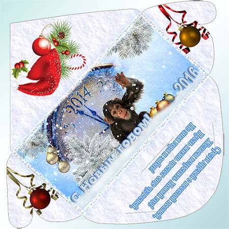 Конверт для денег в подарок к Новому году - C годом обезьяны