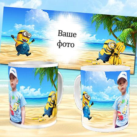 Шаблон для подарочной кружки - Миньоны и банановый рай