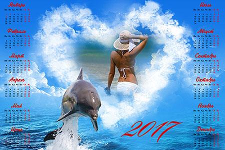 Календарь-рамка на 2017 год - Летний отдых
