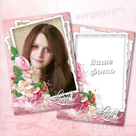 Женская фоторамка - Любимый цветок