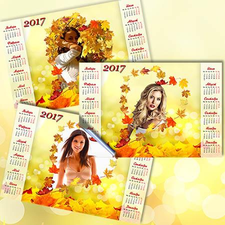 Рамка с календарем - Осенний листопад