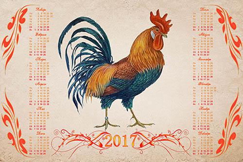 Настенный календарь - Год огненного петуха