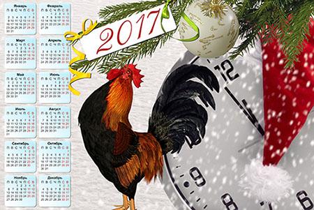 Календарь на 2017 год - Скоро год огненного петуха