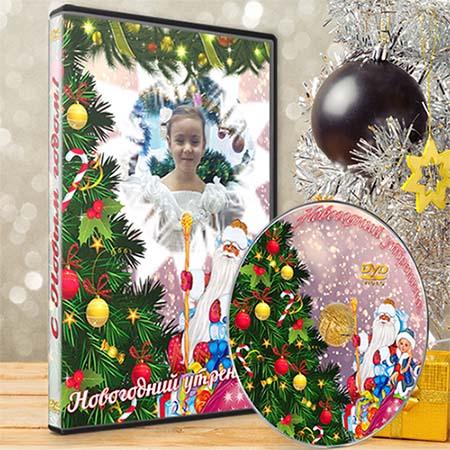 Обложка на dvd новогоднего утренника - Снежинка