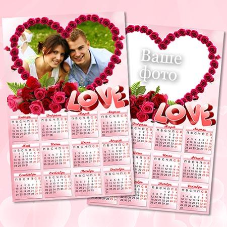 Календарь на 2018 год - Розы для любимой