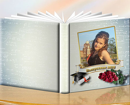 Выпускной альбом школьника