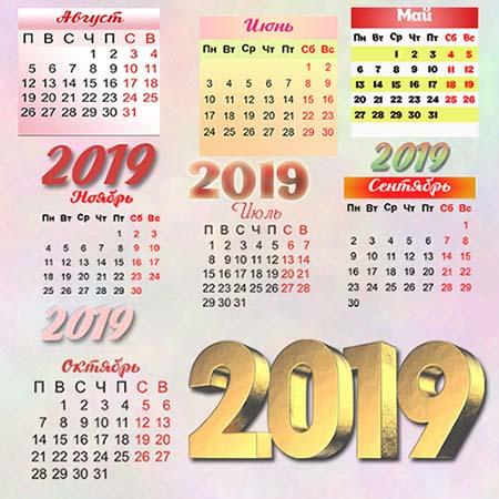 Календарные сетки на 2019 год