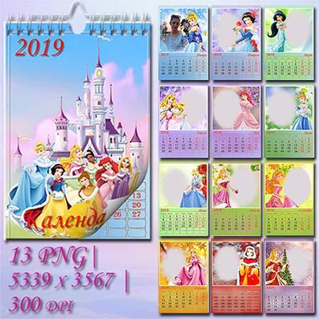 Перекидной календарь на 2019 год _ Диснеевские принцессы