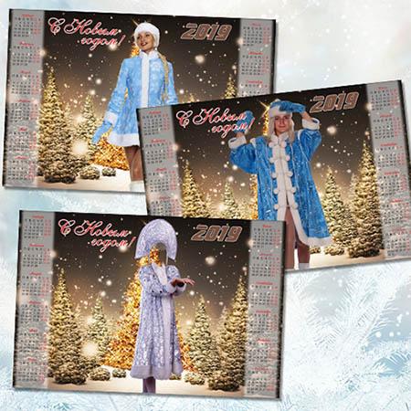 Календарь на 2019 год с шаблоном снегурочки