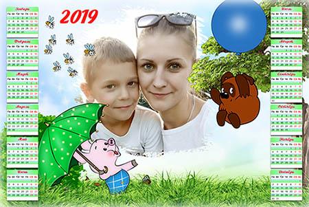 Настенный календарь на 2019 год - Вини-Пух и Пятачок