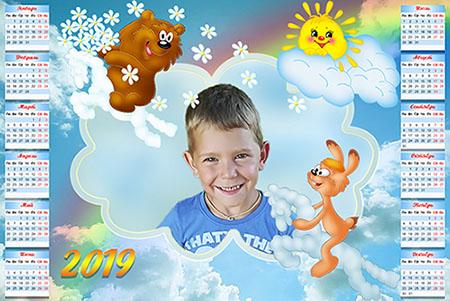 Настенный календарь на 2019 год - Ах облака белогривые лошадки