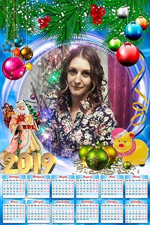 Настенный календарь на 2019 год - Год желтой земляной свиньи