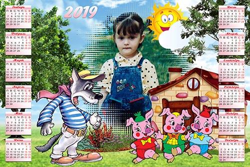 Детский календарь на 2019 год - Три поросенка