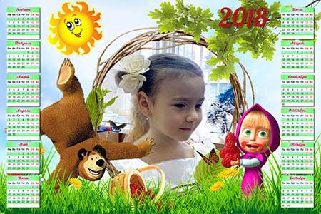 Календарь на 2019 год - Лето с Машей и медведем