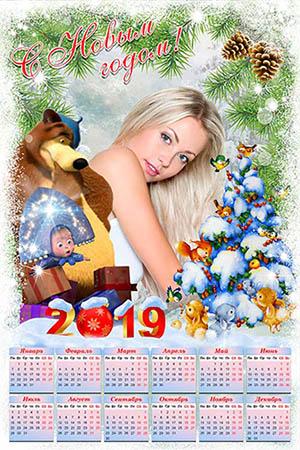 Календарь-рамка на 2019 год - Маша и медведь поздравляют