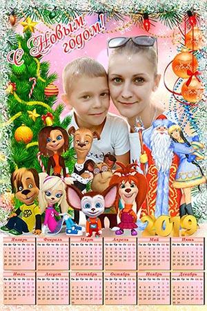 Настеннй календарь на 2019 год - Барбоскины