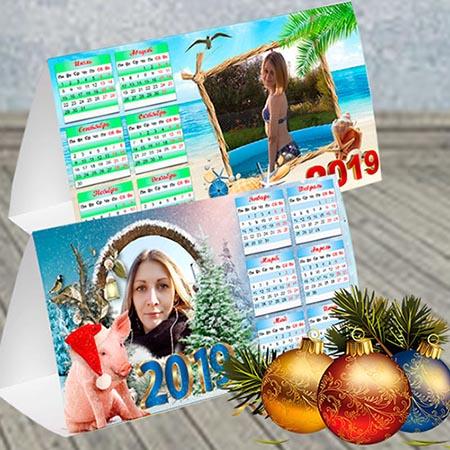 Календарь-домик на 2019 год - Год желтой свиньи