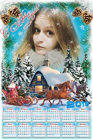 Календарь psd на 2019 год - Пусть Дед Мороз придет в каждый дом