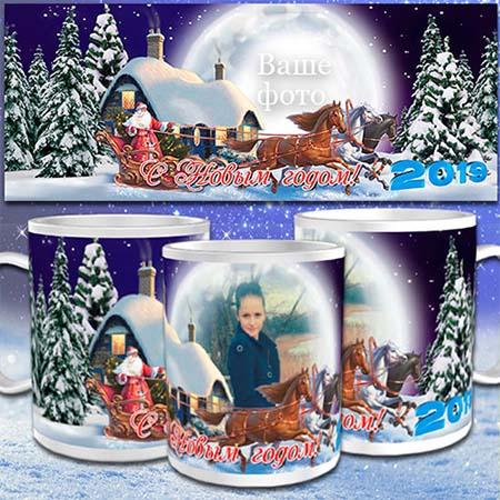 шаблон для кружки в подарок - Чудеса новогодней ночи