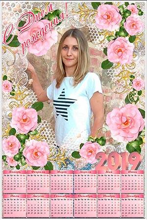 Настенный календарь на 2019 год - Розовые розы