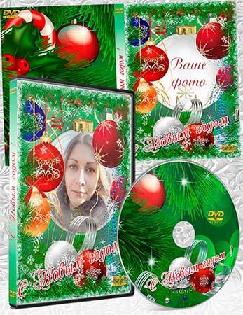 Обложка на DVD - Новогодние шары