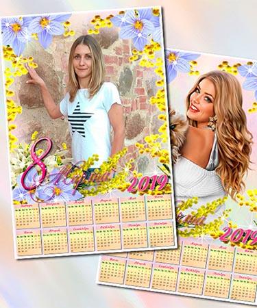 Календарь-рамка на 2019 год - Мимозы на 8 марта