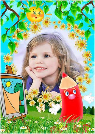 Рамка для детской фотографии - Нарисовано карандашом