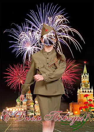 Шаблон девочки в военной форме - С Днем Победы