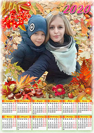 Настенный календарь на 2020 год - Краски осени