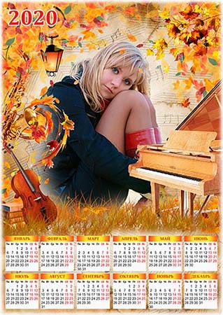 Настенный календарь на 2020 год - Мелодия осени