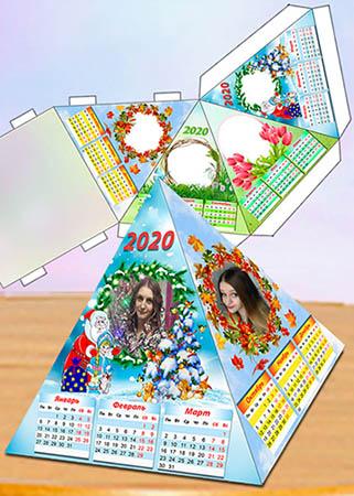 Настольный календарь-пирамидка на 2020 год - Лучшие моменты