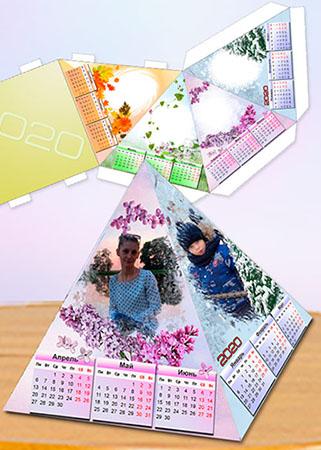 Настольный календарь на 2020 год с вырезами под семеные фотографии