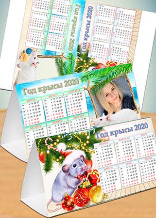 Настольный календарь-пирамидка на 2020 год - Символ года