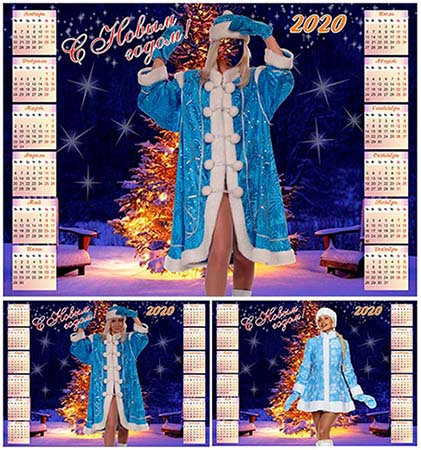 настенный календарь, календарь на 2020 год, женский фотошаблон, снегурочка, новый год, psd