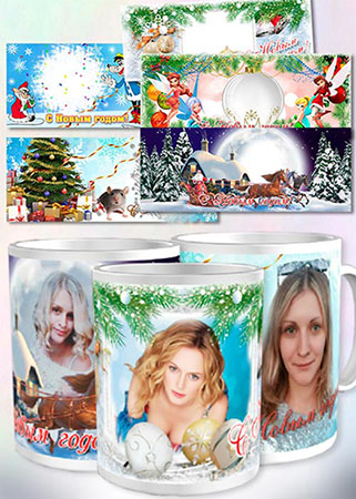 Шаблоны для кружки в подарок на Новый год - Год крысы