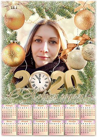 Настенный календарь на 2020 год - Новый год стучится в дверь