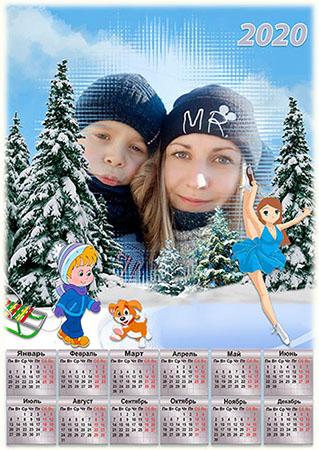 Календарь на 2020 год - Зимние забавы