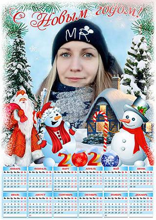 Настенный календарь с рамкой под фотографию на 2020 год - Новогодние снеговики