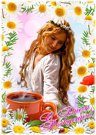 Цветочная рамка - Весеннее пробуждение