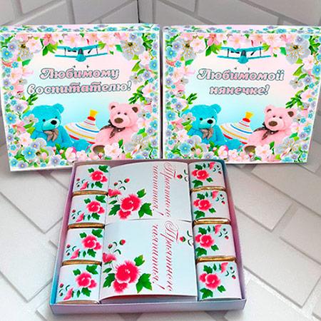 Шаблон шокобокса - Подарок воспитателю детского сада