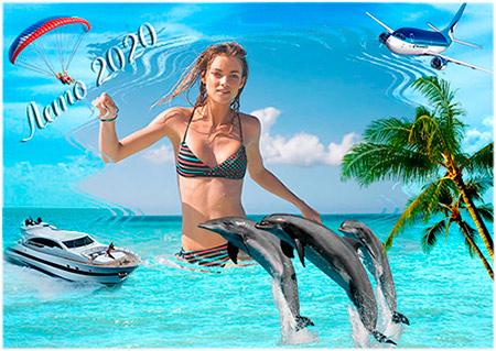 Рамка для фотографий с летнего отпуска - Летний морской отдых