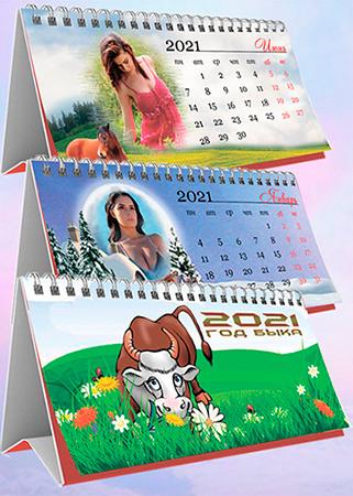 Настольный перекидной календарь на 2021 год - Лучшие события года