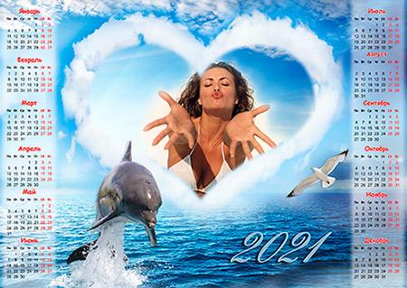 Настенный календарь на 2021 год - Воспоминания лета
