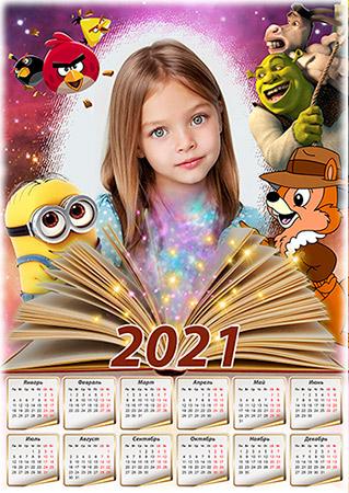 Настенный календарь на 2021 год - Любимые мультяшки