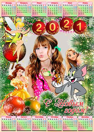 Настенный календарь на 2021 год с рамкой под детское фото - Диснеевские мультяшки