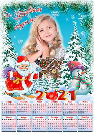Настенный календарь на 2021 год - Дед мороз и новогодний снеговичок