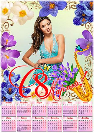 Календарь-рамка на 2021 год к 8 марта - Весенние цветы