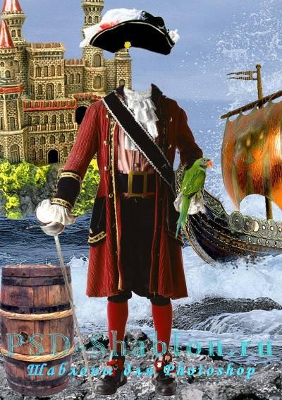 Шаблон для фотошоп маленький пират